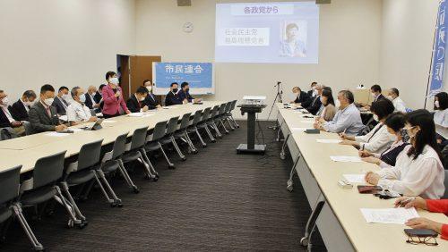 清水雅彦日本体育大学教授