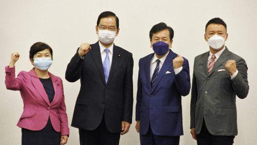 市民連合との政策合意を交わした4野党の代表